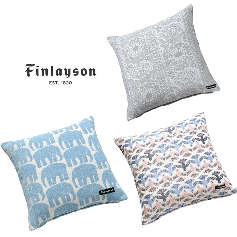 クッションカバー ELEFANTTI | フィンレイソン Finlayson