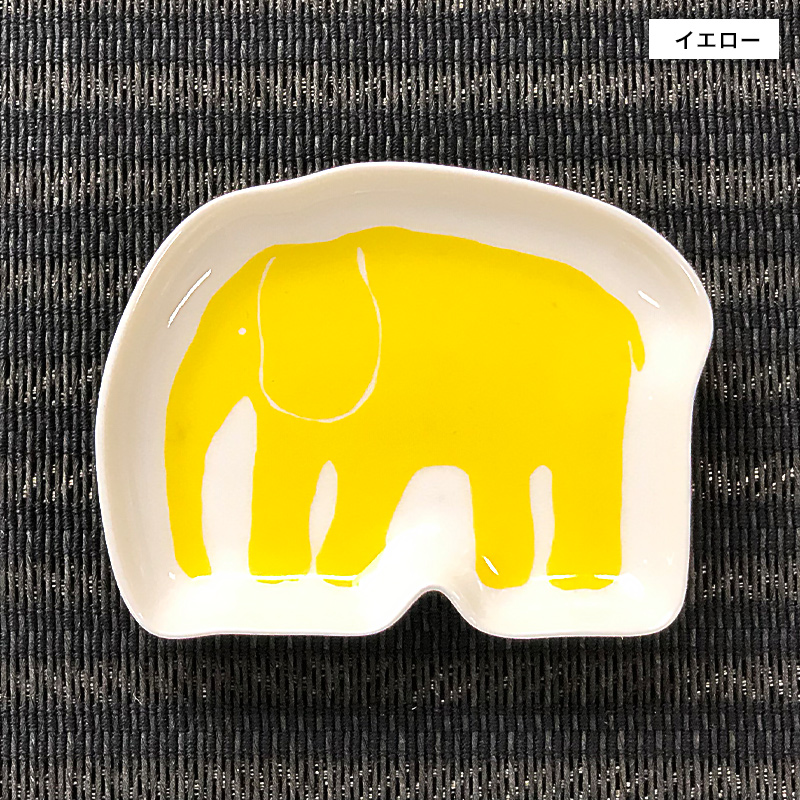 エレファンティ50th限定デザイン アニバーサリープレート 小皿 | フィンレイソン Finlayson