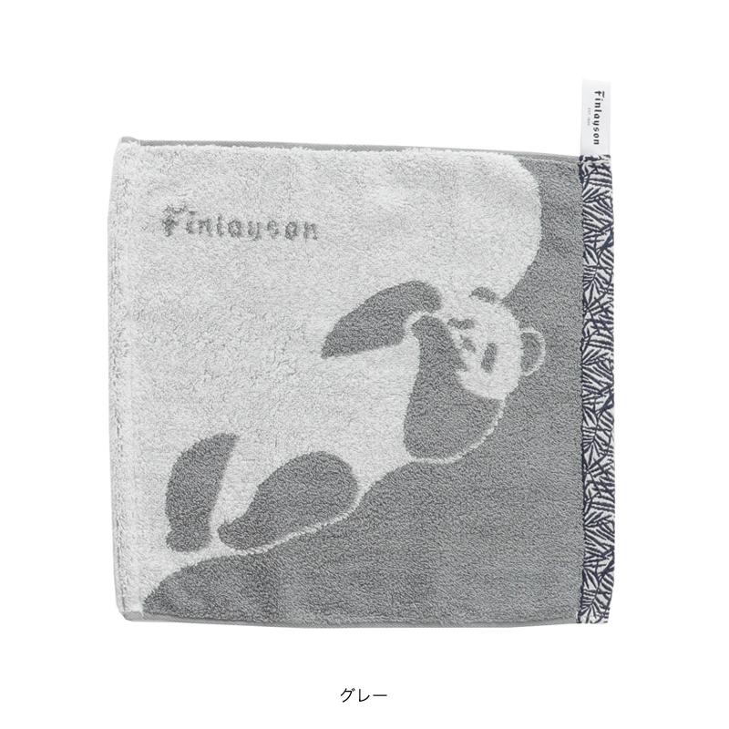 ウォッシュタオル AJATUS | フィンレイソン Finlayson