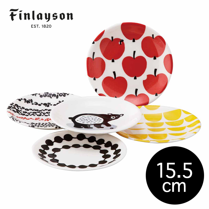 15.5cmプレート  | フィンレイソン Finlayson