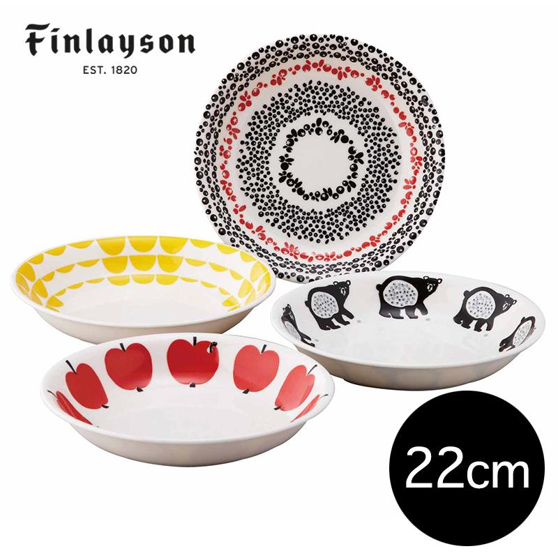 22cmパスタプレート    フィンレイソン Finlayson