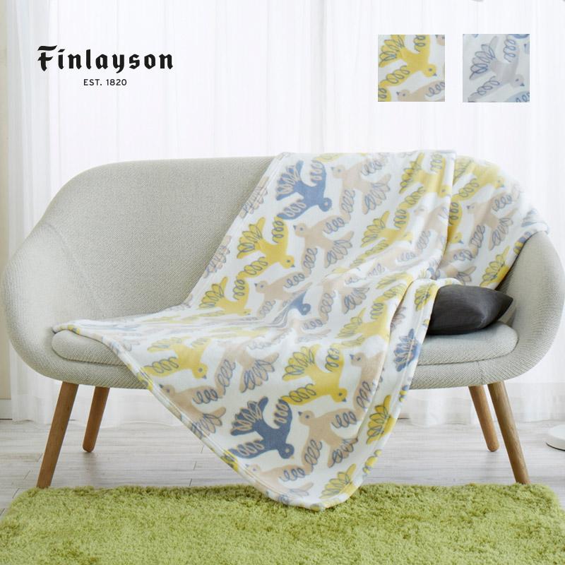 ニューマイヤー毛布 ハーフ 140×100cm MUUTTO   Finlayson(フィンレイソン)