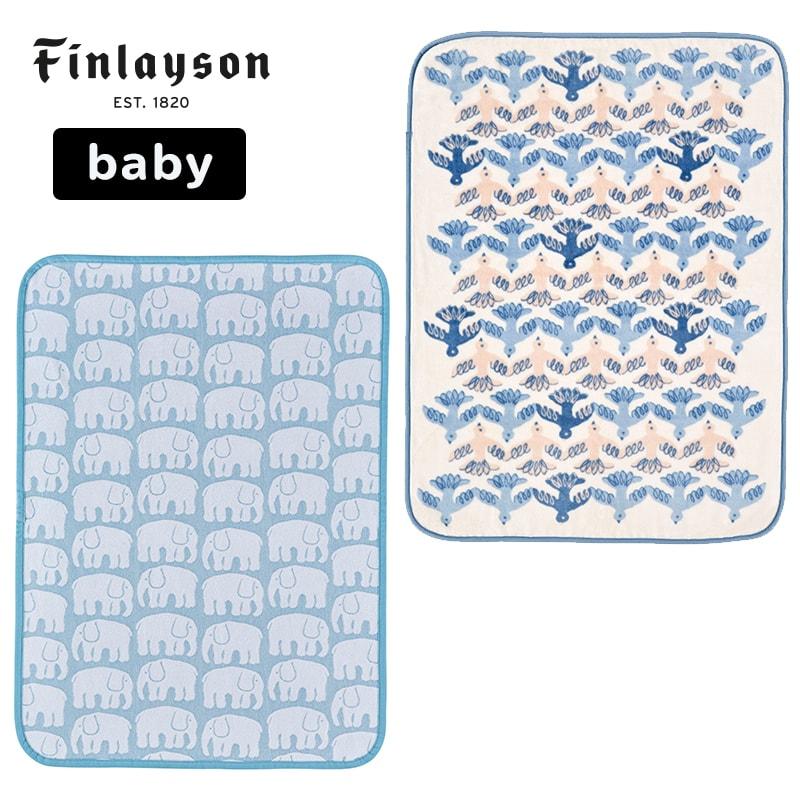 ベビー綿毛布 ELEFANTTI / Finlayson(フィンレイソン)