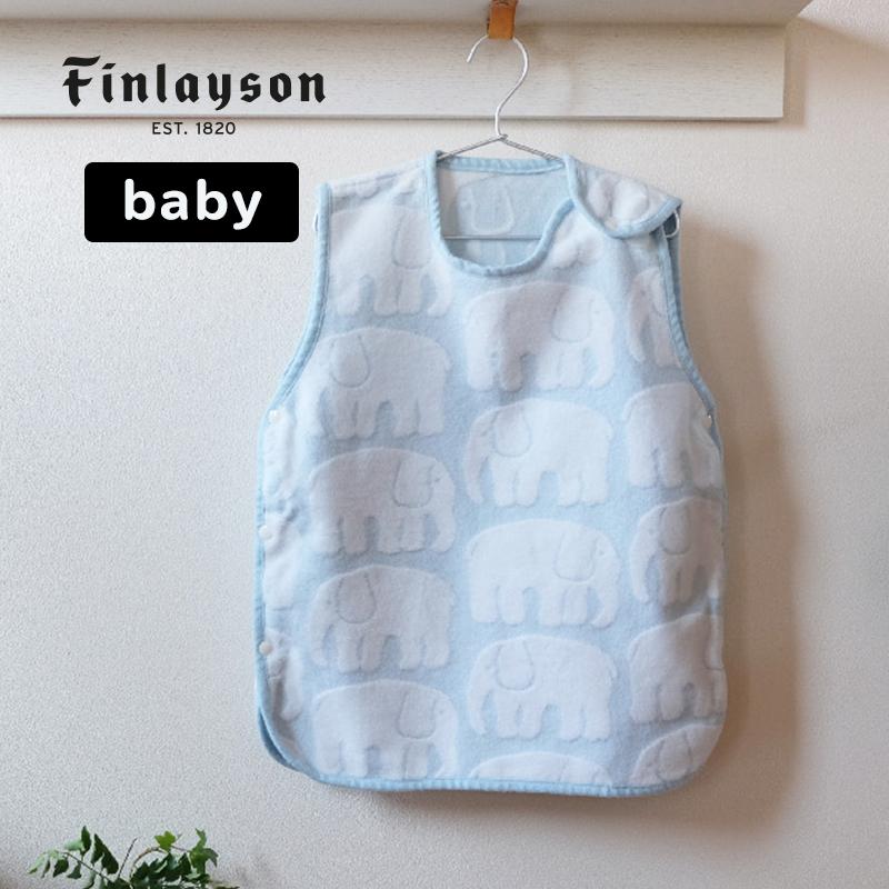 ベビー コットンスリーパー ELEFANTTI  / Finlayson(フィンレイソン)