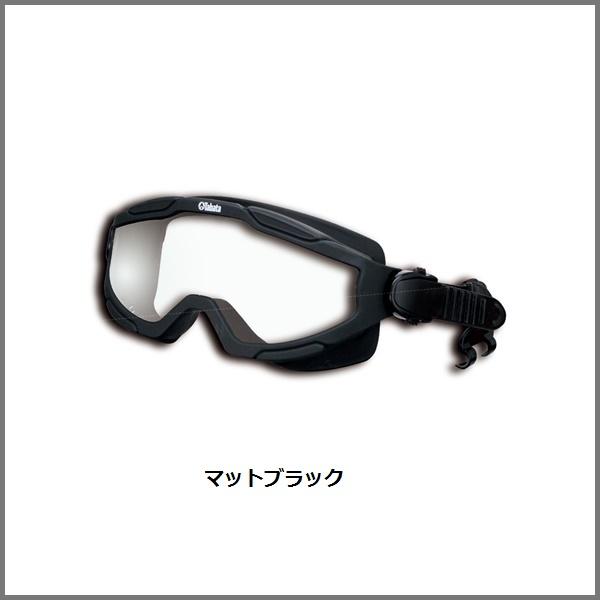 セイバービジョン 【FS・JAPAN】
