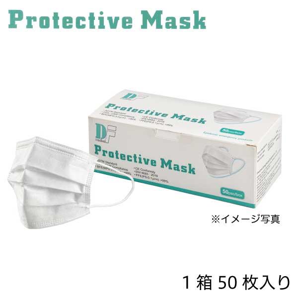 プロテクティブマスク 1箱 50枚入り