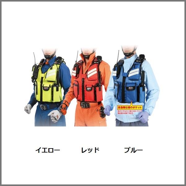 メッシュベストBS2 【FS・JAPAN】