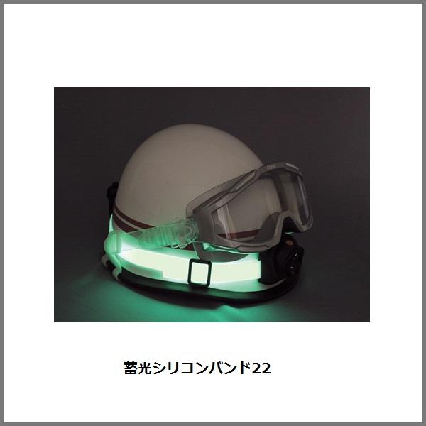 シリコンバンド 【FS・JAPAN】