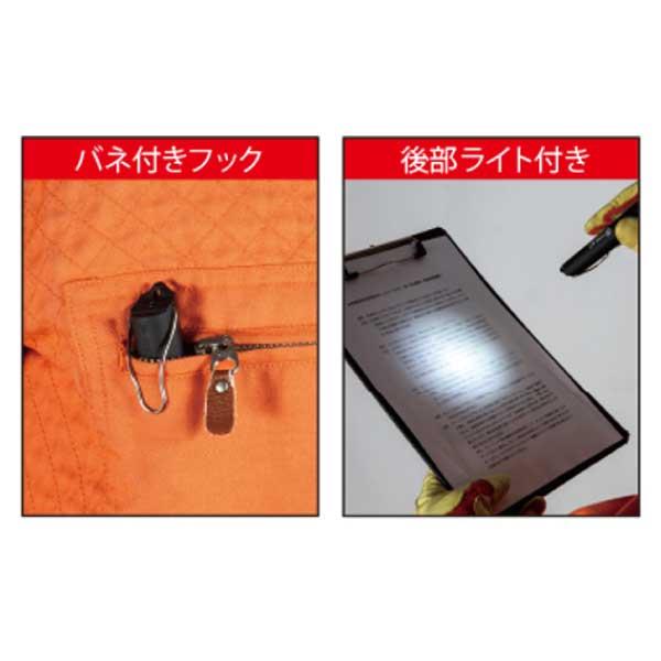 Mini電子ホイッスル 【FS・JAPAN】全国送料無料品