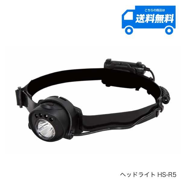 ヘッドライトHS-R5 【FS・JAPAN】全国送料無料品