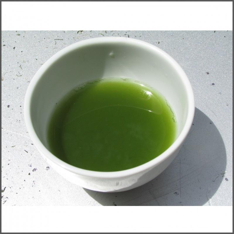 森の茶 [200g×4袋]