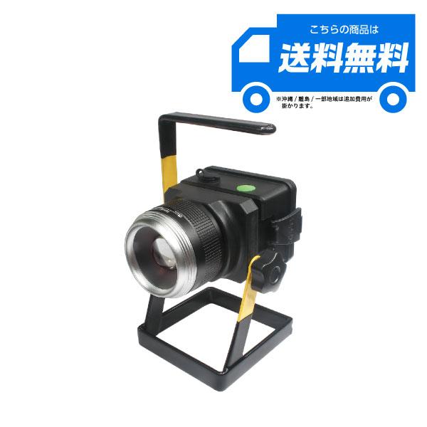 一眼レフ型ライト700 【FS・JAPAN 送料無料商品】
