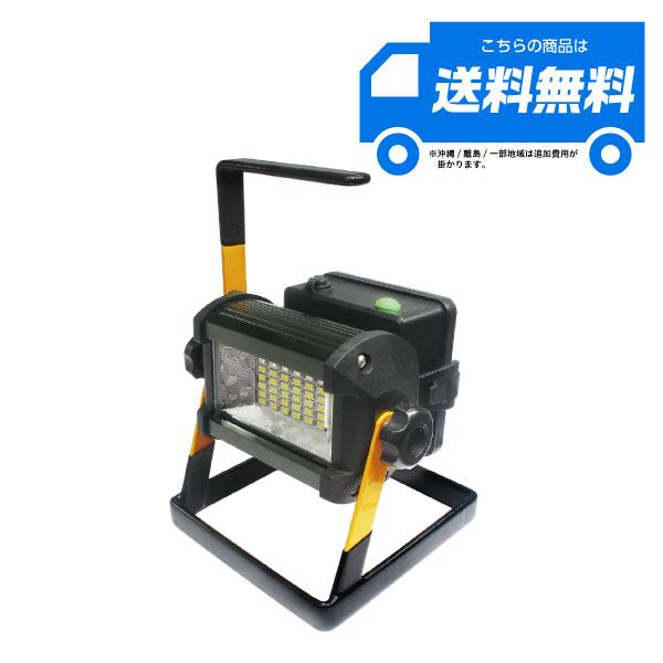 ブロックライト1000 【FS・JAPAN 送料無料商品】