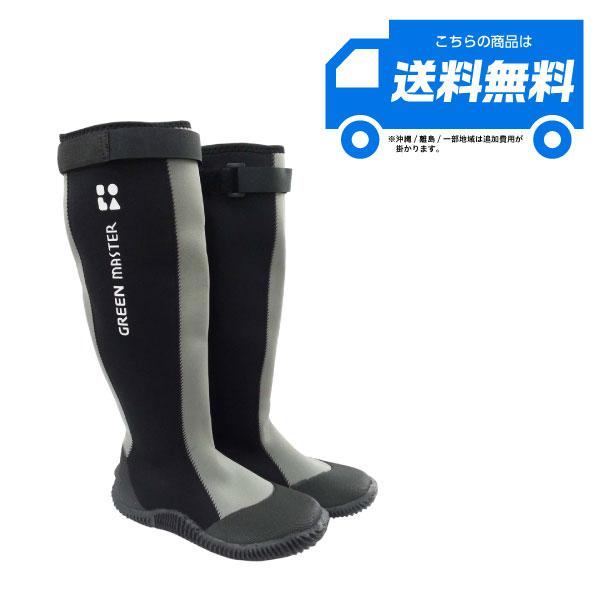 伸縮防水ブーツ 【FS・JAPAN 送料無料商品】