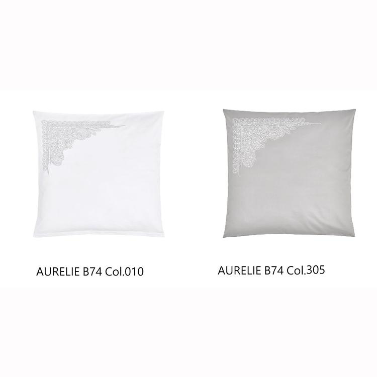 ピローケース AURELIE B74