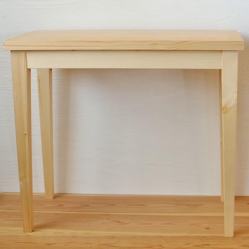 ホワイトウッドの家事机 カウンターテーブル