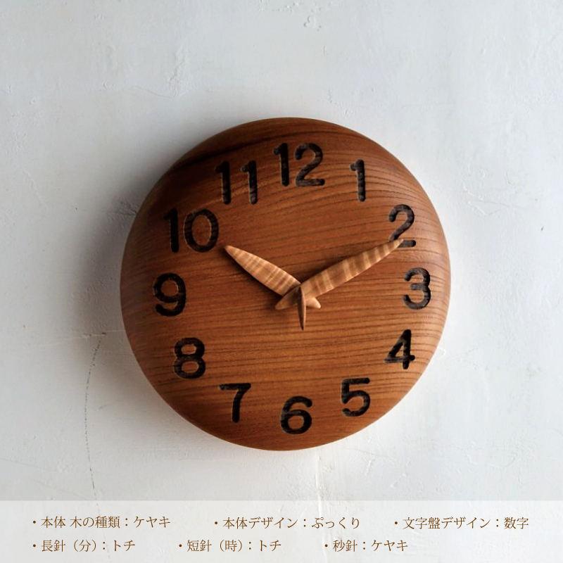 直径18cm手作り木製時計 カスタムオーダーメイド