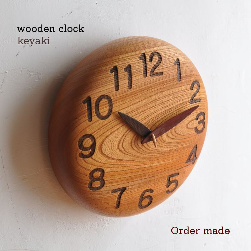 オーダーメイド 木製時計 お見積もり