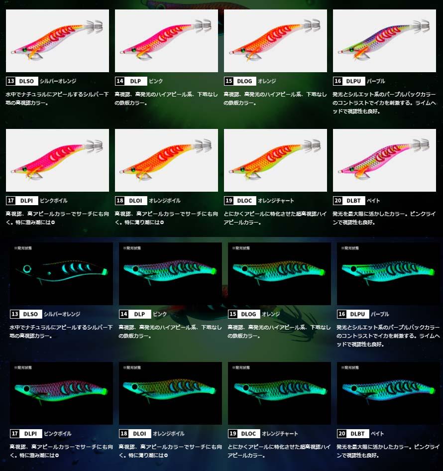 YO-ZURI アオリーQサーチ ダブルグロー 3.0号 A1758【メール便可】
