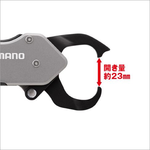 シマノ フィッシュグリップR UE-302T ブラック