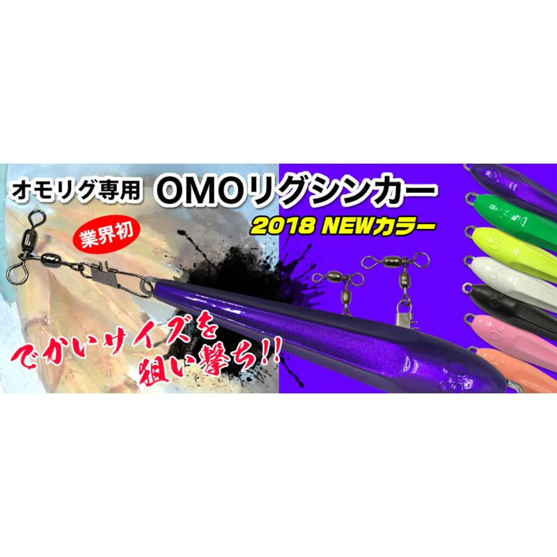 カンジインターナショナル(KANJI) オモリグシンカー 15号 強ホワイトグロー 【メール便可】
