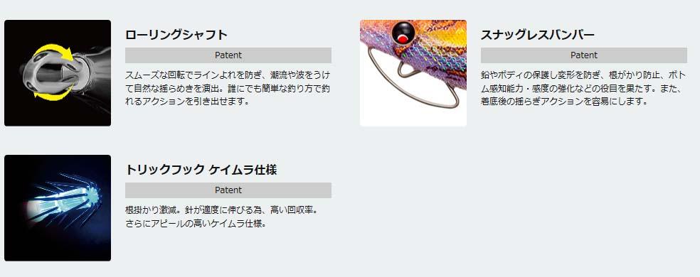 DUEL(デュエル) EZ-Q CAST イージーQキャスト 喰わせ 3.0号 A1756【メール便可】