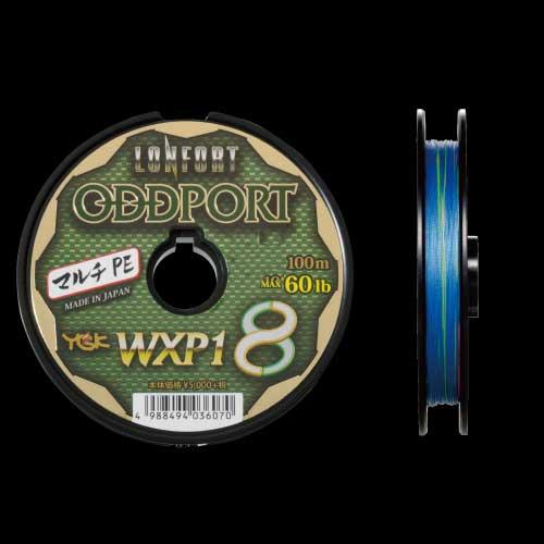 よつあみ ロンフォート オッズポート WXP1 2.5号 600m(100連結×6)