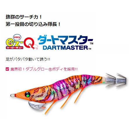 DUEL(デュエル) EZ-Qダートマスターサーチダブルグロー 3.5号 A1762【メール便可】