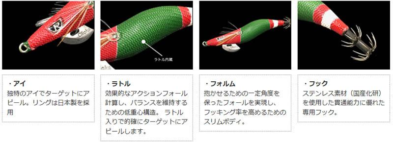 カンジ プロスペック イカメタルカラー 3.0寸【メール便可】