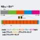 DUEL(デュエル) ハードコアX8 200m 5色イエローマーキング【メール便可】
