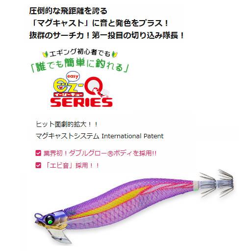 DUEL(デュエル) EZ-Qマグキャストサーチダブルグロー 3.5号 A1768【メール便可】
