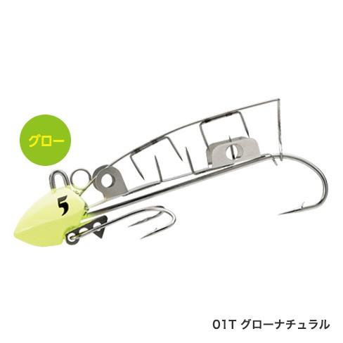 シマノ 太刀魚ゲッター ツイン噛む 4号 OO-004L【メール便可】