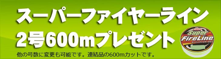 【ライン付】スタジオオーシャンマーク ブルーヘブンL30Hi Gr/G