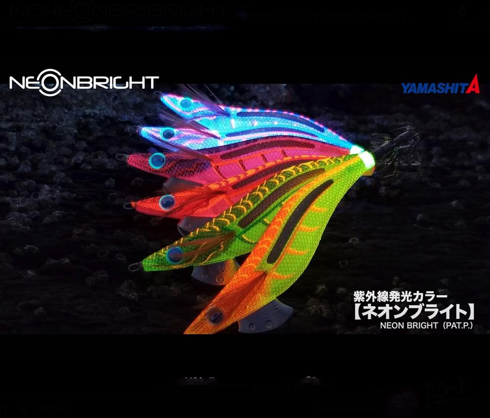 ヤマシタ エギ王 ライブ(LIVE) 3.5号 ネオンブライト【メール便可】