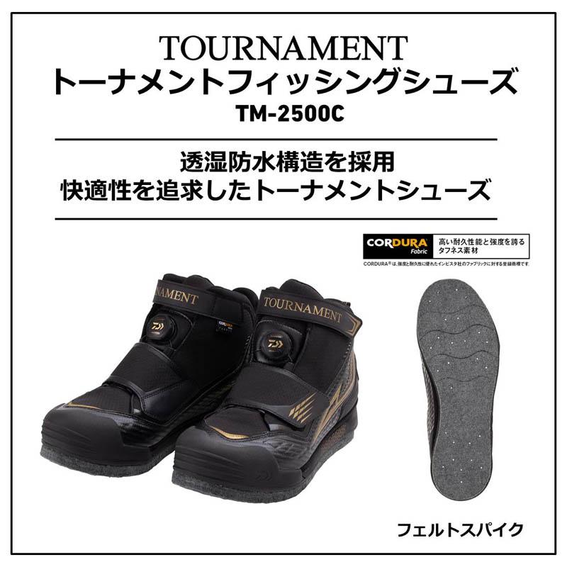 ダイワ トーナメントフィッシングシューズ TM-2500C ブラック