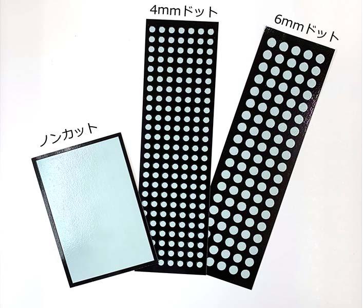 ゼスタ(XESTA) ウルトラブルーグローシール(4mmドット)【メール便可】