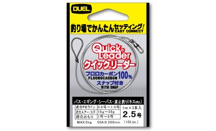 DUEL クイックリーダー【メール便可】