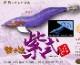 林釣漁具製作所 餌木猿 3.5号 紫式【メール便可】
