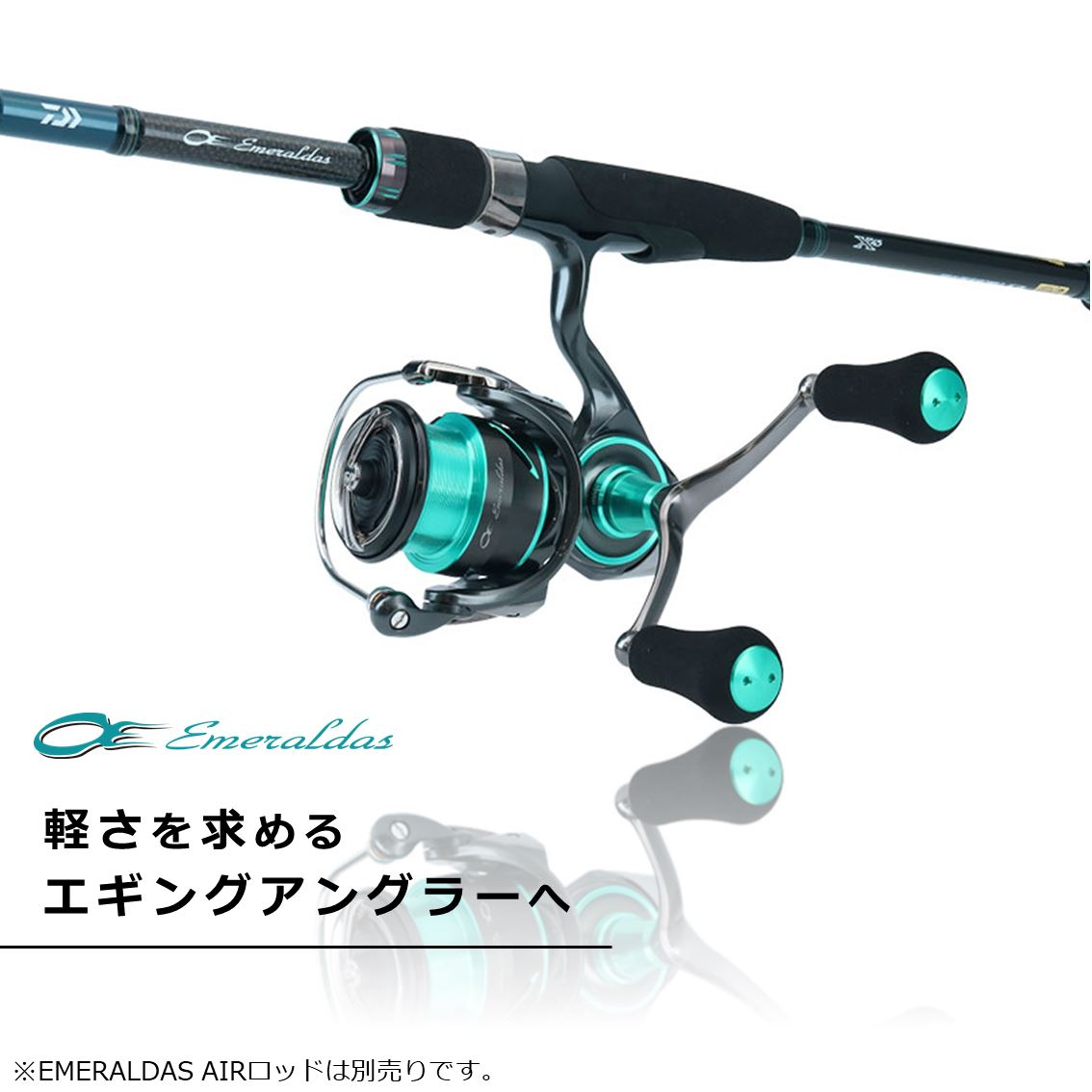 ダイワ 21エメラルダスAIR FC LT2500S-DH