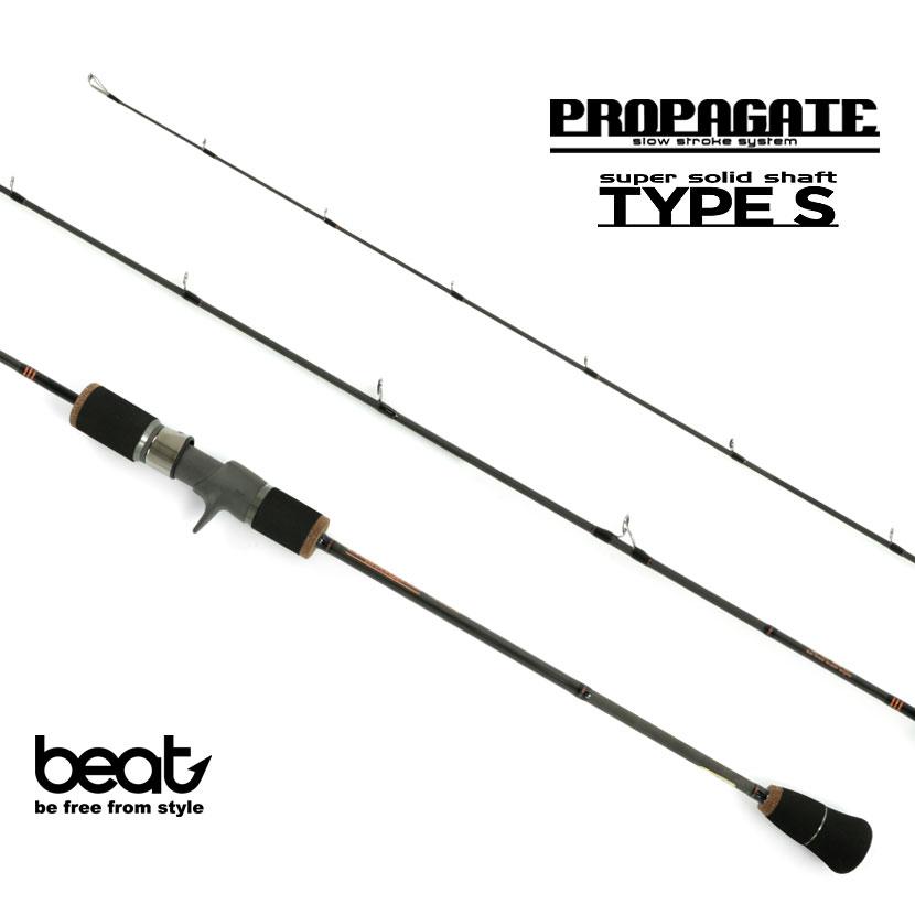 【大型品】BEAT プロパゲート/PROPAGATE TYPE-S BPS511-4