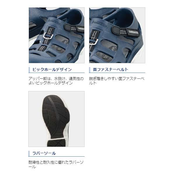 シマノ イヴェアーマリーンフィッシングシューズ FS-091I カーキ