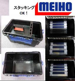 明邦 バケットマウス BM-9000 マットレッド