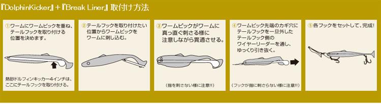 シマノ 熱砂 ブレイクライナー 21g OO-221N【メール便可】