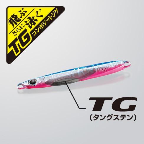 シマノ コルトスナイパー TG ベルサーテ 40g JM-404P