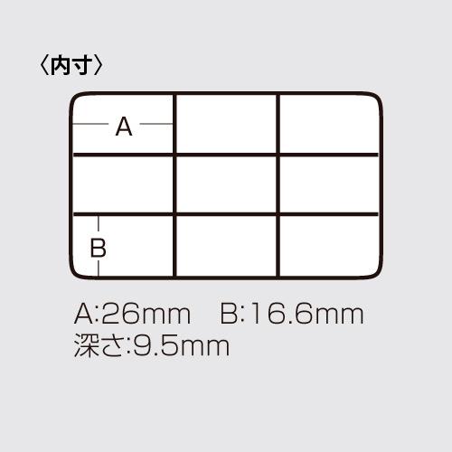 明邦(メイホー) WG-6
