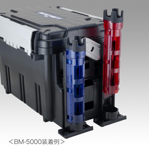 明邦 バケットマウス用ロッドスタンド BM-250 Light