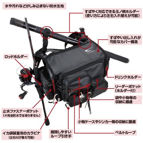 シマノ セフィア エギングショルダーバックXT BS-211K
