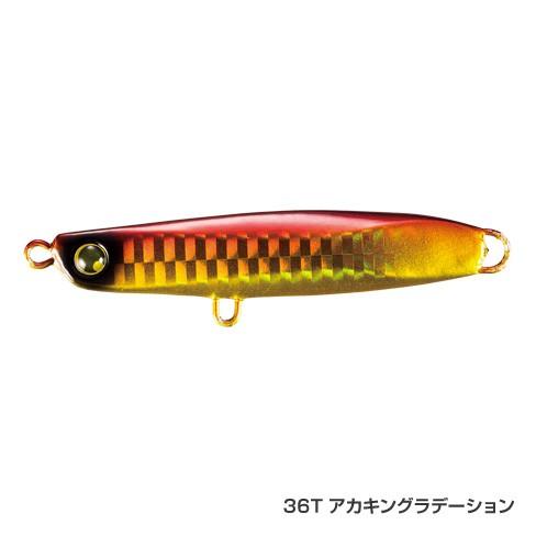 シマノ 熱砂 スピンビーム 32g OO-232M 2017カラー【メール便可】