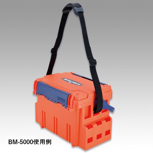 明邦 バケットマウス用ハードベルト BM-200