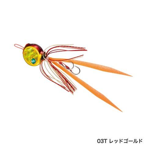 シマノ 炎月 フラットバクバク 80g EJ-708R【メール便可】